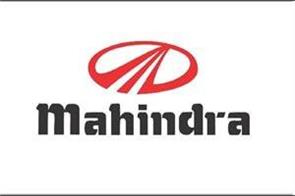 mahindra a big hit on electric vehicles is going to bring these new series