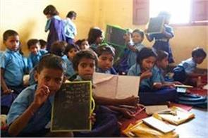 38 thousand children are forced to study on the ground