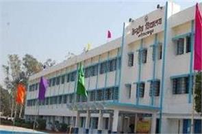 deprived of six school work in gorakhpur