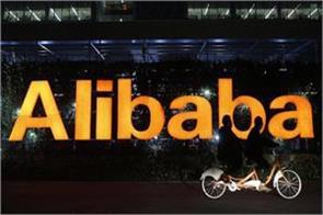 singles day sale alibaba breaks its own record of one day sales