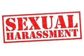 sexual harassment commissions details of committees from departments