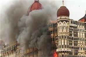 history of the day mumbai attack canada ashraf parvez kiani
