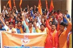 25 thousand bajrang dal soldiers recruited for ram temple construction vhp