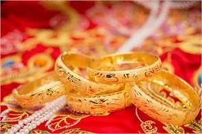gold eases 400 rupees weak global trend