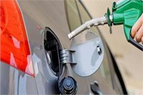 petrol and diesel prices cut
