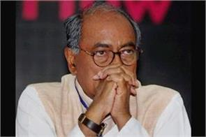 digvijay suspects naxal connection pune police