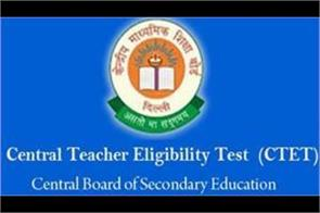 cbse ctet 22 will be issued on the admit card