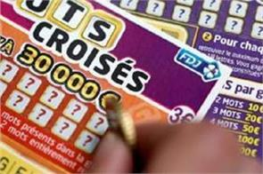lucky us man wins three lotteries in a single day