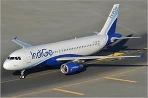 indigo flight now will not be available for free check in