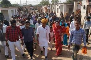 mp election now the daughter in law of digvijay voted for her husband