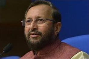 students learn 5 6 words of second language every day javadekar