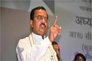 opposition parties used the public as just a vote bank keshav maurya