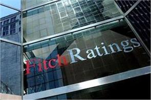 given the risks india s rating kept fitch stable persistent on bbb