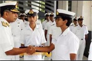 recruitment of women sailors in navy