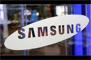 there are many posts in samsung to be recruited soon you can also try
