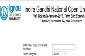 ignou issued admit card