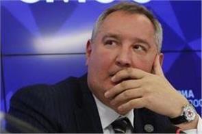 russia will verify moon landings
