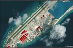 china building on new reef in south china sea us think tank