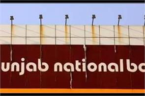 duped in uk pnb in legal battle to recover 37 million