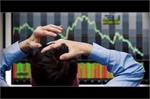 investors shock investors on dhanteras loss of rs 9510 crores