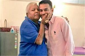 lalu ill after the decision of tej pratap