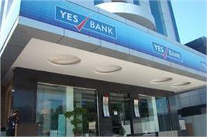 yes bank promoters seek board overhaul r chandrashekhar may resign