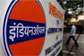 vacancies for the 10th in indian oil such a selection