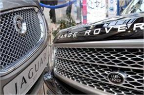 jaguar land rover report to remove five thousand people in uk