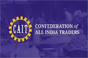 diwali sales rise 20 to rs 30 000 cr cat