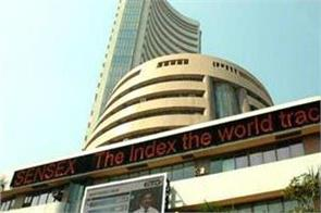 sensex down 60 points on dhanteras