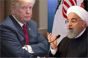 iran replied on ban that us should leave its hooliganism