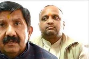 cm jairam stop threatening from public forums mukesh agnihotri