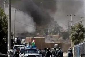 at least 10 dead in attack on g4s site in kabul