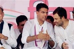 congress manifesto released in rajasthan