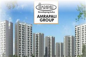 amrapali has made 200 companies by manipulating