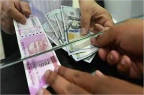 rupee recovers 39 paise against dollar in early trade