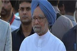 manmohan singh says pm to retain dignity of pm post during speeches