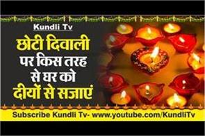 decorate your home with diya