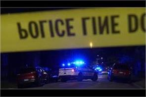 usa chicago firing four people die