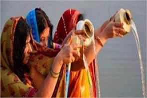 today third day of chhath festival