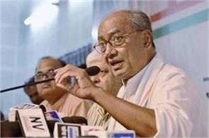 i am notorious for the service of dalits and muslims digvijay singh