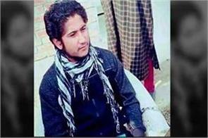 j k 2 terrorists including reporter bukhari killer terrorist naveed jat piled