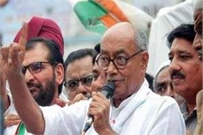 madhya pradesh congress digvijay singh shivraj singh raphael
