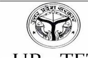 uptet 2018 overwriting admit card exam candidate