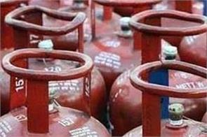 central government gives big relief to 15 lakh lpg consumers