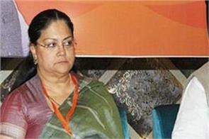 bjp face trouble in rajasthan