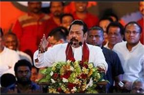rajapaksa ends 50 year association with sirisena s party