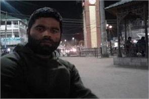 militant commander took selfie at lal chowk