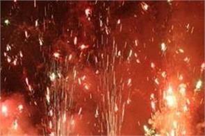 tamilnadu government set timings to blow fireworks on diwali