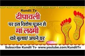deepawali special 2018 in hindi